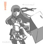 1girl akemi_homura box cardboard_box cosplay drawr fingerless_gloves gloves headband load_bearing_vest long_hair magical_girl mahou_shoujo_madoka_magica metal_gear metal_gear_solid monochrome nao-08 pantyhose simple_background smile solid_snake solid_snake_(cosplay) solo translated white_background