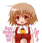 birthday blush brown_hair character_name dated flower happy_birthday heart hidamari_sketch looking_at_viewer open_mouth quro quro_(black_river) school_uniform short_hair simple_background solo white_background yuno