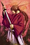 brown_hair hakama himura_kenshin japanese_clothes katana kimono long_hair ponytail red_hair redhead rurouni_kenshin samurai scar sheath sheathing solo sword tactician_jin weapon
