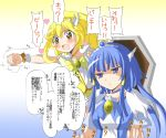 aoki_reika blonde_hair blue_dress blue_eyes blue_hair blush choker cure_beauty cure_peace deego_(omochi_bazooka) dress hair_tubes head_wings kise_yayoi long_hair magical_girl multiple_girls open_mouth partially_translated ponytail precure punching shaded_face skirt smile smile_precure! tiara translation_request typing wrist_cuffs yellow_dress yellow_eyes