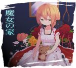 apron black_cat black_cat_(animal) blonde_hair blood bone bottle braid cat chopsticks daisy flower frog green_eyes kika_(pororororo) knife majo_no_ie mirror noose official_art pumpkin rose skull solo stuffed_animal stuffed_toy teddy_bear the_witch's_house the_witch's_house title_drop twin_braids viola_(majo_no_ie) viola_(the_witch's_house) viola_(the_witch's_house)