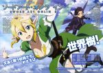 1boy 1girl :d absurdres blonde_hair boots braid breasts character_request cleavage cloud clouds cloudy_sky detached_sleeves elf fairy_wings green_eyes highres kirito kirito_(sao-alo) knee_boots leafa lyfa official_art open_mouth pointy_ears scan sky smile sword_art_online totani_kento twin_braids wings