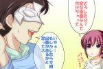 1girl black_hair cosplay gundam gundam_seed hair_ribbon hoshizora_hiroshi hoshizora_ikuyo husband_and_wife long_hair mask nishi_koutarou open_mouth ponytail precure purple_eyes purple_hair rau_le_creuset rau_le_creuset_(cosplay) ribbon seiyuu_connection seiyuu_joke seki_toshihiko smile smile_precure! toshihiko_seki translation_request violet_eyes