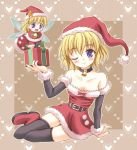 :d ;) alice_margatroid alternate_costume arm_support artist_request bangs bare_shoulders bell belt black_legwear blonde_hair blush boots breasts capelet choker christmas cleavage collarbone detached_sleeves doll dress fairy_wings flying gift grey_background hat head_tilt heart hips holding holding_gift legs looking_at_viewer matching_shanghai no_bra open_mouth purple_eyes red_dress ribbon santa_costume santa_hat shanghai shanghai_doll short_hair sitting skindentation smile solo star thighhighs touhou wings wink yokozuwari yomogi_fumika zettai_ryouiki