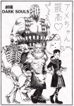 andre_of_astora comic dark_souls giant_blacksmith nameless_(rynono09) rickert_of_vinheim translated translation_request vamos