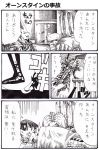 dark_souls dragon_slayer_ornstein giant_blacksmith nameless_(rynono09) translation_request x-ray