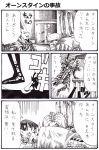 dark_souls dragon_slayer_ornstein giant_blacksmith nameless_(rynono09) translation_request x-ray
