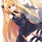 belt blonde_hair blush konjiki_no_yami long_hair mishima_kurone open_mouth red_eyes solo thigh_strap to_love-ru two_side_up very_long_hair zoom_layer