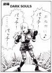 comic dark_souls nameless_(rynono09) patches_the_hyena translation_request
