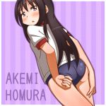 adjusting_buruma akemi_homura ass black_hair buruma character_name gym_uniform hairband long_hair looking_back mahou_shoujo_madoka_magica purple_eyes sen-asanagi solo sweat violet_eyes