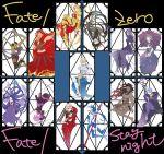 assassin_(fate/stay_night) assassin_(fate/zero) avalon_(fate/stay_night) berserker berserker_(fate/zero) caster caster_(fate/zero) excalibur fate/stay_night fate/zero fate_(series) female_assassin_(fate/zero) gae_bolg gae_buidhe gae_dearg genderswap gilgamesh highres katana lancer lancer_(fate/zero) oekaki-daisuki-dessu polearm rider rider_(fate/zero) saber spear sword weapon
