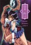 anime_coloring bishoujo_senshi_sailor_moon black_hair choker cloth clothes_grab cover cover_page earrings elbow_gloves gloves highres jewelry kawarajima_kou pleated_skirt purple_eyes purple_hair sad sailor_collar sailor_saturn short_hair silence_glaive skirt sky solo star_(sky) starry_sky tiara tomoe_hotaru violet_eyes weapon