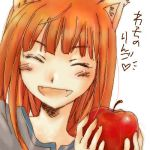 apple biifun blush closed_eyes eyes_closed food fox_ears fruit holo lowres smile spice_and_wolf translated translation_request wolf_ears