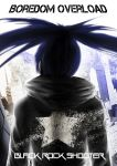 1girl black_hair black_rock_shooter black_rock_shooter_(character) character_name cityscape ex-trident from_behind glowing glowing_eye hooded_jacket long_hair solo star twintails
