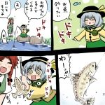artist_request comic fish fishing fishing_rod good_end happy hong_meiling ikaasi komeiji_koishi lake multiple_girls partially_translated smile third_eye touhou translation_request water