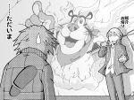 3boys hanamura_yousuke kellogg's multiple_boys narukami_yuu persona persona_4 t0kiwa tony_the_tiger
