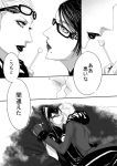 bayonetta bayonetta_(character) candy comic earrings glasses glasses_on_head incepient_kiss jeanne_(bayonetta) jewelry kiss lips lipstick lollipop makeup mole monochrome multiple_girls seitsuji translation_request yuri