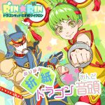 1girl armor chinese_clothes clenched_hand detached_sleeves dragon_kid green_eyes green_hair helmet huang_baoling ivan_karelin origami_cyclone short_hair short_ponytail superhero tiger_&_bunny tsunoi