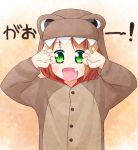 blush brown_hair dinosaur_costume fang green_eyes highres inuarashi meiko_(inuarashi) original short_hair smile