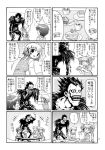 1boy 4girls 4koma cake check_translation comic death_note fester food hidamari_sketch highres hiro miyako multiple_girls ryuk sae translated yoshitani_motoka yuno