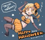 2012 :3 blonde_hair bloomers blush breasts cleavage cleavage:3 drill_hair elbow_gloves es_(eisis) gloves hair_ornament halloween happy_halloween hat long_hair looking_at_viewer mahou_shoujo_madoka_magica midriff open_mouth pinstripe_pattern pumpkin pumpkin_hair_ornament smile solo thigh-highs thighhighs tomoe_mami trick_or_treat twin_drills twintails yellow_eyes