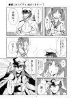 absurdres admiral_(kantai_collection) comic highres kanade_(kanadeya) kantai_collection monochrome page_number rabbit sazanami_(kantai_collection) translation_request