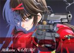 aiming brown_hair character_name gloves green_eyes gun hair_ribbon handgun highres inoue_sora jacket long_hair m1911 manga nazume_mikuru pistol red_jacket ribbon smoke smoking_gun solo title_screen weapon zero_in