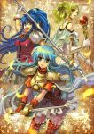 aqua_hair armor bare_shoulders blue_eyes blue_hair boots braid cape earrings eirika elbow_gloves fingerless_gloves fire_emblem fire_emblem:_seima_no_kouseki frontier_town gloves green_eyes green_hair highres jewelry l'arachel l'arachel polearm rapier rod shoulder_pads skirt spear sword tana thigh-highs thigh_boots thighhighs weapon