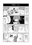 4koma :3 animal_ears cat_ears chibi comic fang highres minigirl monochrome noai_nioshi omaida_takashi remilia_scarlet touhou translation_request |_|