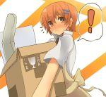 1girl apron box brown_eyes edaokunnsaikouya inami_mahiru orange_hair short_hair working!!