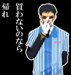 adjusting_glasses black_background black_hair clothed glasses gloves ikari_gendou kagami_rei lawson male neon_genesis_evangelion short_hair simple_background solo standing sunglasses text translated translation_request