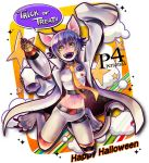 animal_ears blue_hair cat_ears cat_feet cat_tail choumoku_(toriko_b_c) dark_persona english fangs halloween happy_halloween labcoat midriff necktie open_mouth persona persona_4 personification ray_gun shadow_(persona) shirogane_naoto short_hair sleeves_past_wrists smile solo tail text title_drop trick_or_treat weapon yellow_eyes