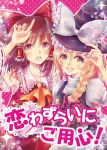 :d ascot bow braid brown_hair check_translation cover cover_page doily hair_bow hakurei_reimu hand_on_hat hat hat_bow heart kirisame_marisa long_hair mamekosora multiple_girls open_mouth pink_background short_hair side_braid single_braid smile sparkle touhou translation_request turtleneck witch_hat