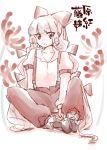 boots dress_shirt fujiwara_no_mokou hair_ribbon komaku_juushoku long_hair red_eyes ribbon shirt solo suspenders touhou very_long_hair white_hair