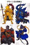 artorias_the_abysswalker dark_souls dragon_slayer_ornstein full_armor hawkeye_gough helmet knight lord's_blade_ciaran nameless_(rynono09) polearm sword translated weapon