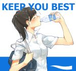 1girl bag blush bottle brown_hair closed_eyes drinking engrish original pocari_sweat ponytail profile ranguage short_hair shoulder_bag solo sweat taxi_(owp)