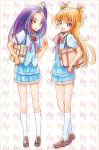 2girls :3 :d bag bow brown_hair hair_ribbon houjou_hibiki kneehighs kurochiroko kurokawa_ellen loafers long_hair multiple_girls open_mouth precure purple_hair ribbon school_bag school_uniform scrunchie shoes shoulder_bag side_ponytail skirt slim_legs smile standing suite_precure two_side_up violet_eyes white_legwear yellow_eyes