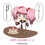 :o artist_name birthday blue_eyes cake candle counting dated food fruit hair_bobbles hair_ornament happy_birthday kei-suwabe pink_hair school_uniform serafuku solo strawberry translation_request twintails yoshikawa_chinatsu yuru_yuri