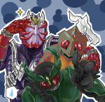 gabugabugabu horns kamen_rider kamen_rider_agito_(series) kamen_rider_amazon kamen_rider_amazon_(series) kamen_rider_gills kamen_rider_hibiki kamen_rider_hibiki_(series) monster oni scarf v
