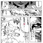 comic doomed funny konjiki_no_gash pamoon ribbed_turtleneck stars sweat translation_request zofis