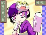 child cute demon_girl gash_bell horns icecream kimono konjiki_no_gash laila looking_at_viewer mask offer purple_hair short_hair simple_background tongue_out violet_eyes