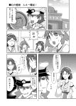 absurdres admiral_(kantai_collection) comic haruna_(kantai_collection) hiei_(kantai_collection) highres kanade_(kanadeya) kantai_collection kirishima_(kantai_collection) kongou_(kantai_collection) monochrome page_number translation_request