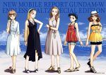 90s alternate_hairstyle anklet artist_name bangs bare_shoulders beach black_hair blonde_hair blue_eyes blunt_bangs bow bracelet brown_eyes brown_hair casual catherine_bloom denim denim_shorts dorothy_catalonia dress earrings fashion gundam gundam_wing hair_bow hairband hat high_heels highres hilde_schbeiker jean_shorts jewelry legs lips lipstick looking_at_viewer makeup moka_(choco_liliy) multiple_girls no_socks open_shoes purple_eyes relena_peacecraft sally_po sandals scrunchie shirt shoes shore short_hair shorts smile striped striped_shirt title_drop violet_eyes water waves