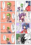 comic head_bump highres kochiya_sanae maiku patchouli_knowledge touhou translated yasaka_kanako young