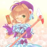 ;d amarabi_(tobira) brown_hair card card_captor_sakura cardcaptor_sakura clow_card dress fuuin_no_tsue gloves green_eyes hat kinomoto_sakura open_mouth short_hair smile vertical_stripes wand wink