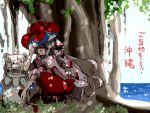 bow fujiwara_no_mokou hat komaku_juushoku long_hair red_eyes red_pants silver_hair smile squatting touhou translation_request tree white_hair