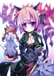 animal_ears braid cat_ears cosplay futase_hijiri hair_ribbon halo kaenbyou_rin kaenbyou_rin_(cosplay) komeiji_satori minigirl multiple_girls purple_eyes reiuji_utsuho revision ribbon touhou violet_eyes wings zombie_fairy zombie_fairy_(cosplay)