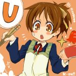 box brown_eyes brown_hair chopsticks hirasawa_ui k-on! octopus plover ponytail revision school_uniform short_hair