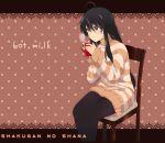 brown_eyes chair cup english long_hair mokkei mug pantyhose shakugan_no_shana shana sitting striped striped_sweater sweater title_drop