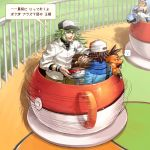 amusement_park baseball_cap black_(pokemon) brown_hair cup emboar green_hair hat kagelow multiple_boys n_(pokemon) pignite poke_ball_theme pokemon pokemon_(game) pokemon_black_and_white pokemon_bw recording spinning_teacup teacup team_plasma team_plasma_grunt touya_(pokemon) translated translation_request what